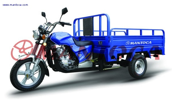 Cargo Tricycle: MTC150ZH-K