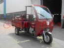 Cargo Tricycle: MTC150ZH-C2