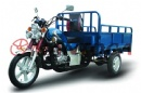 Cargo Tricycle: MTC150ZH-D