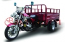 Cargo Tricycle: MTC200ZH-H